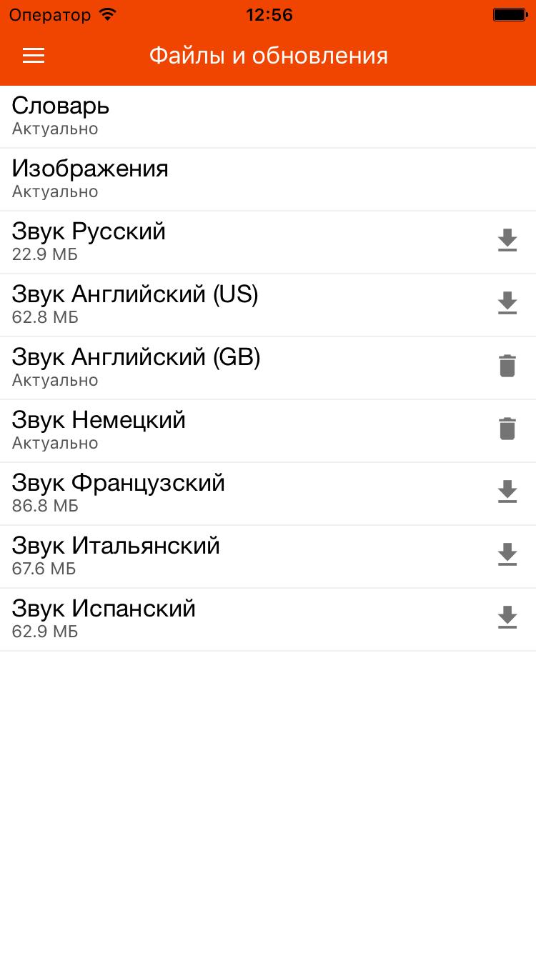 JOURIST Визуальный словарь