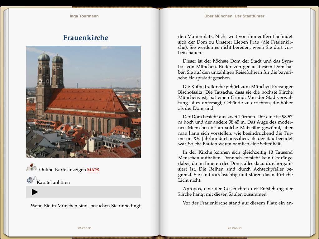 Мюнхен. Путеводитель и аудиогид