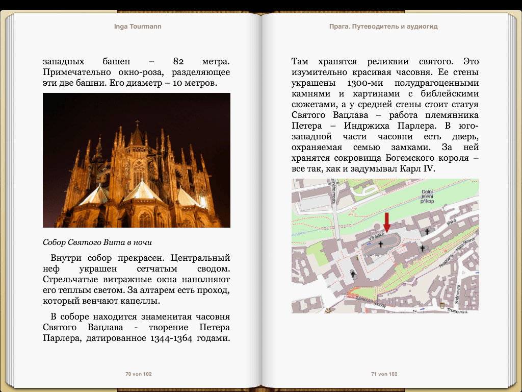 Прага. Путеводитель и аудиогид