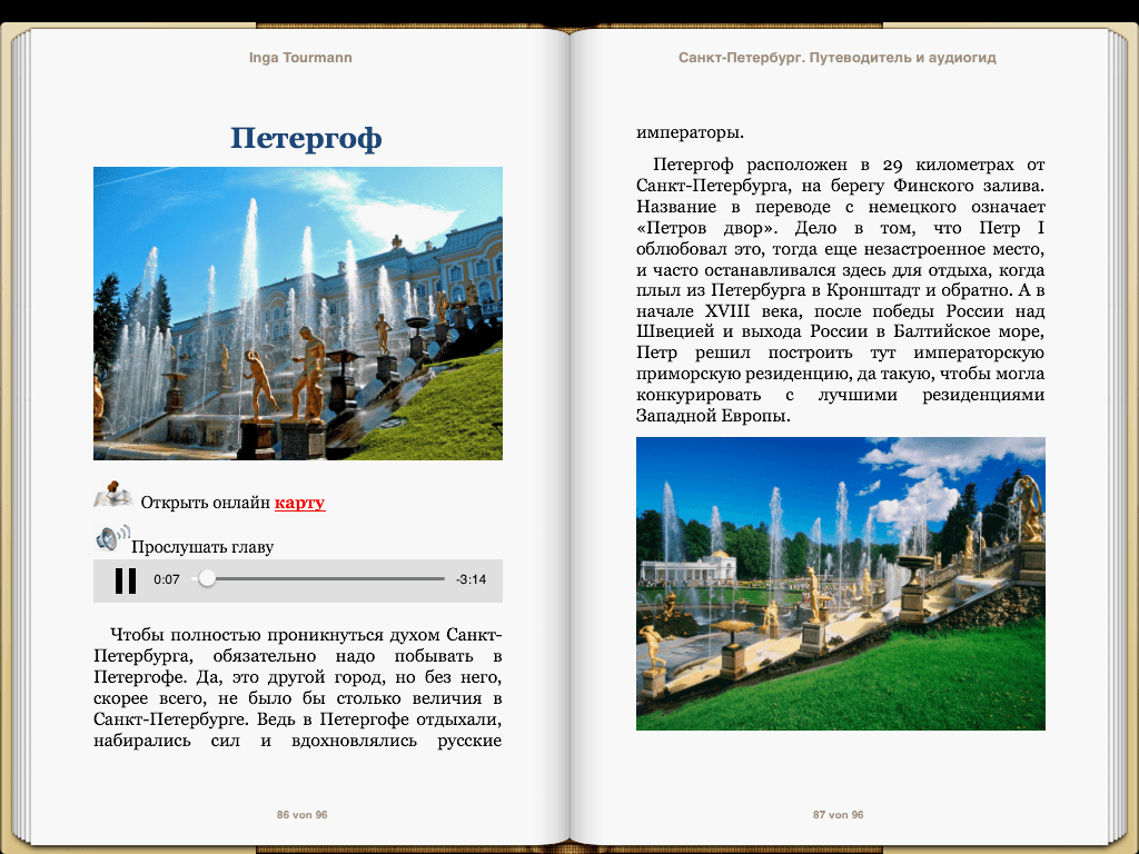 Санкт-Петербург. Путеводитель и аудиогид